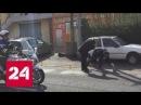 Игиловец, захвативший французский магазин с людьми, начал стрелять - Россия 24