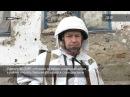 Военнослужащий ВС ДНР Железный ситуация в районе поселка Зайцево ухудшается с
