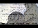 Не отврати - Велик прокимен - глас 8 / Храм Рождество Христово