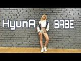 HyunA (