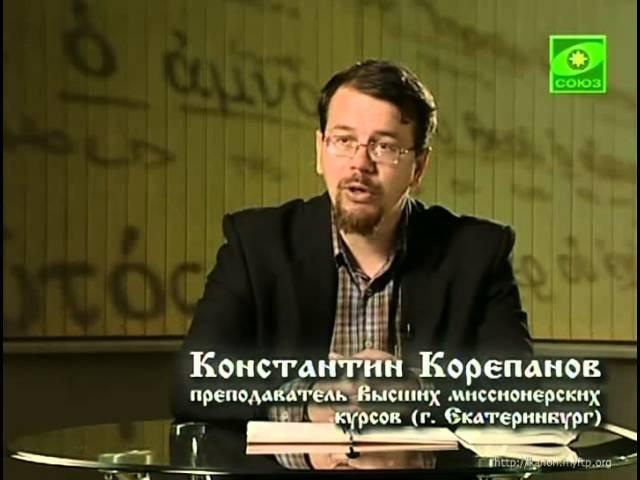 045.Issleduite_Pisaniya.Slovo_apostola_Pavla_v_Milite.Part-2(01.08.2011)