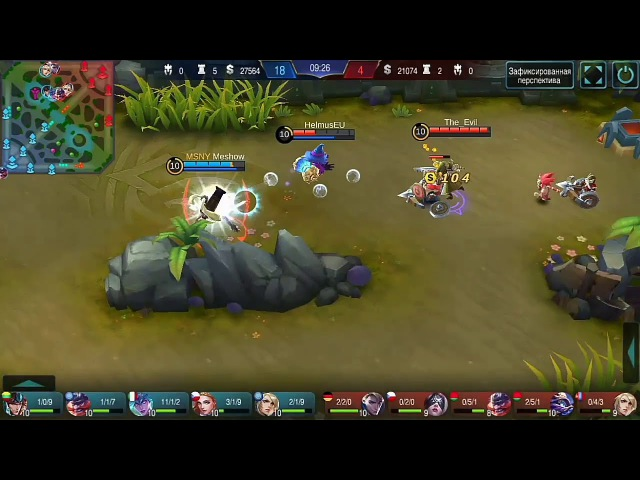 Mobile Legends WTF Ciclop