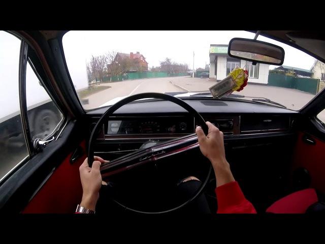 ВОЛГА ГАЗ 2401 V8 1 UZ 265 л с РАЗГОН