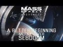 Mass Effect Andromeda - A Better Beginning Metal Cover