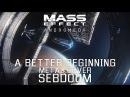 Mass Effect Andromeda - A Better Beginning Metal Cover