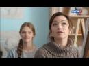 Вторая молодость Мелодрама от 07.01.2018