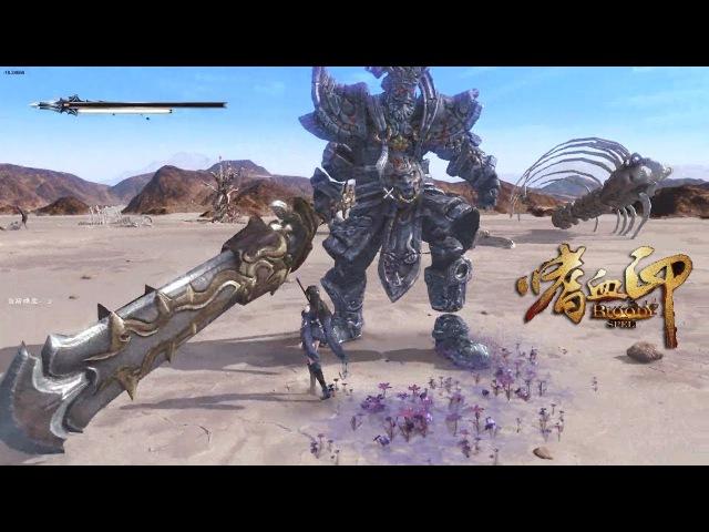 Bloody Spell《嗜血印》- Beta Boss Fight Gameplay Character Skills Show 2018