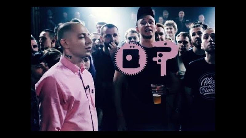 Alanays - Oп (ft. Oxxxymiron)