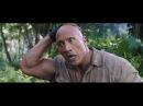 Джуманджи Зов джунглей Русский трейлер 2017