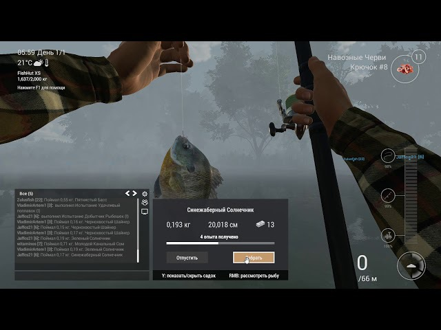 FishingPlanet 2017 Новая игра Рыбачим по полному 1