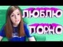 ЛУЧШИЕ ПРИКОЛЫ 2018 Февраль ржака до слез угар видео прикол - ПРИКОЛЮХА 142