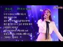 [김유정 팬미팅]  잔소리 (김유정&임슬옹 듀엣)