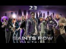 Saints Row The Third 23