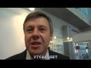 Mongoose - интервью с владельцем компании Бумеранг - видео с YouTube-канала Угона.нет - защита от угона