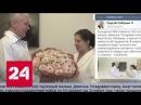 Новорожденные москвичи получат приданое - Россия 24