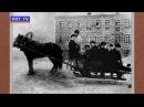 Городские легенды - Николаю Второву посвящается
