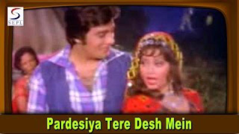 Pardesiya Tere Desh Mein - Mohammed Rafi, Sulakshana @ Garam Khoon - Vinod Khanna, Sulakshana Pandit