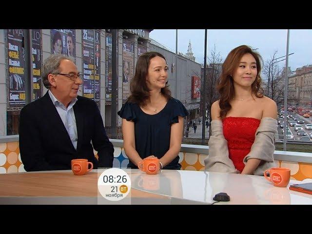 Валерия Ланская, Ок Чжу Хён и Владимир Тартаковский в эфире Первого канала