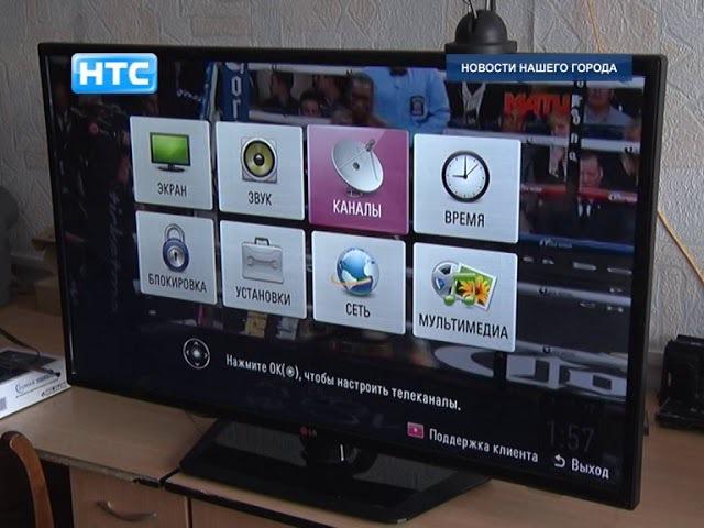 Запуск первого мультиплекса цифрового телевидения в Ирбите
