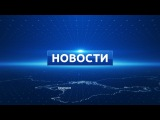 18:00 Специальный выпуск новостей Евпатории 18 марта 2018 г. Евпатория ТВ