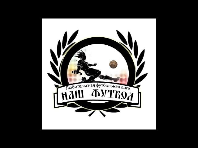 Штурм - Просвет (17 тур, 14.01.2018, обзор)