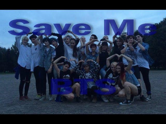 Save Me - BTS - K ent project