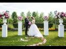 Свадьба Петра и Татьяны в Летнем Дворце