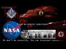 Космос это вода Плоская Земля в Библии