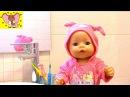 Кукла Беби Бон УКЛАДЫВЕМ СПАТЬ КУКЛУ Дочки Матери Как Мама Мультик с игрушками Д...