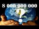 От увиденного АРТЕФАКТА весь Мир вздрогнул Загадочные предметы которым более миллиона лет YouTube