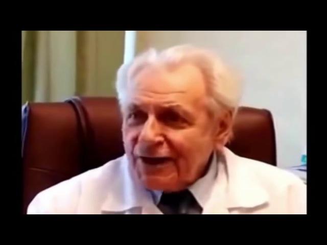 Профессор Неумывакин И. П. Болезней нет ! (Как принимать соду и перекись водорода)