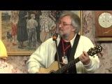 Музыка сердец - VIII (2016-1). Сергей Матвеенко. Второй сольный концерт