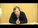 Идиш в современном мире Валерий Дымшиц ЕОЦ Для Лекториума