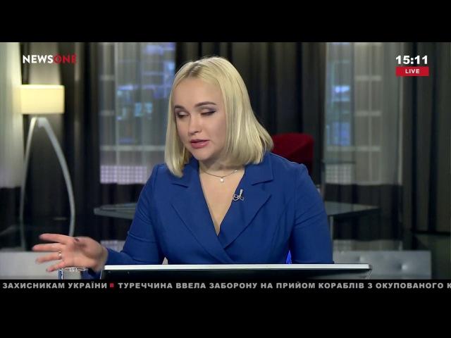 Финько: Украина выглядит, как страна, с пренебрежением относящаяся к европейским ценностям 13.10.17