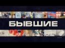 Экс-кандидаты в президенты о Беларуси через 30 лет