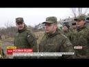 Російські спостерігачі покидають Україну через нестерпні умови служби