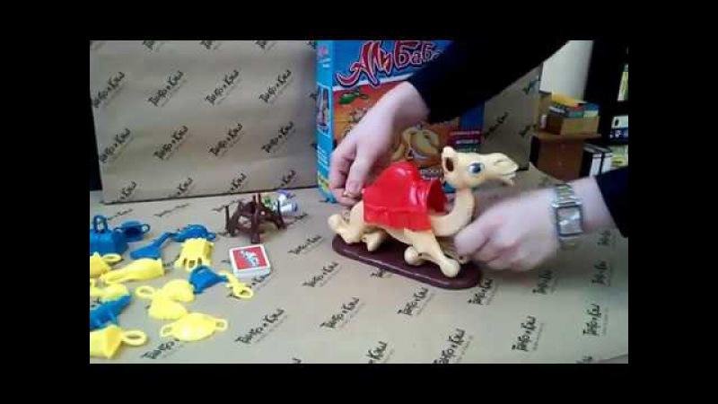 Видеообзор игры Али-баба и Непослушный верблюд 720 р!