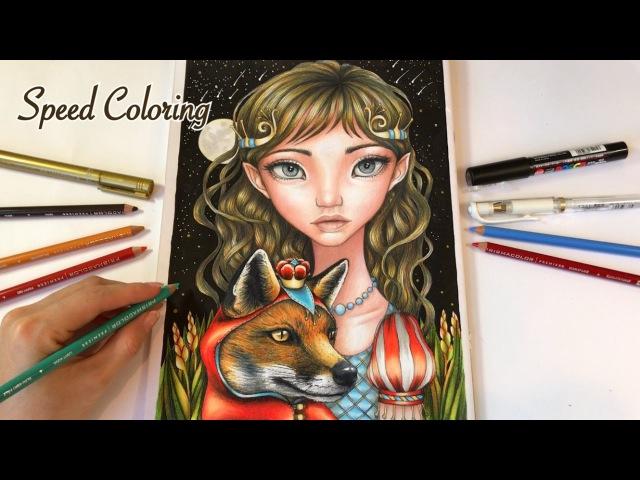 Ускоренное раскрашивание Inklings Coloring Book - Princess Phoebe