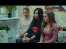 Улица, 1 сезон, 68 серия (30.01.2018)