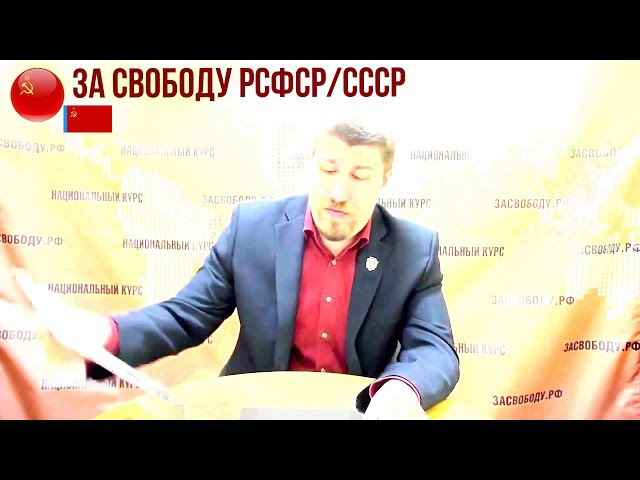 Получение паспорта СССР Гражданин СССР МВД Москва Ярославль Кострома Иванова Питер код 810