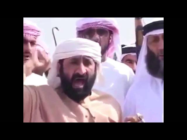 Arabic Bin Laden Trap Dance