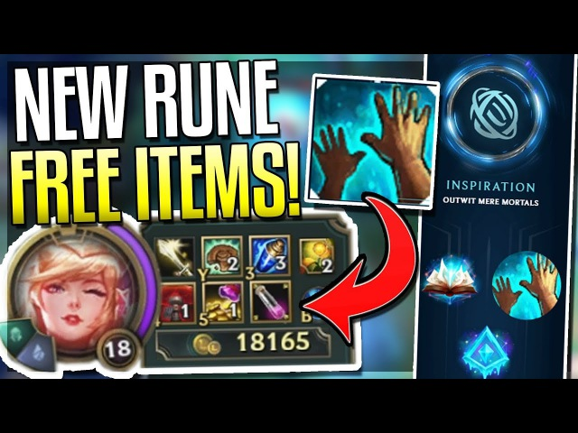 NEW RUNE GIVES FREE ITEMS!! MANA POTS! Items You CANT Get From Store - League of Legends