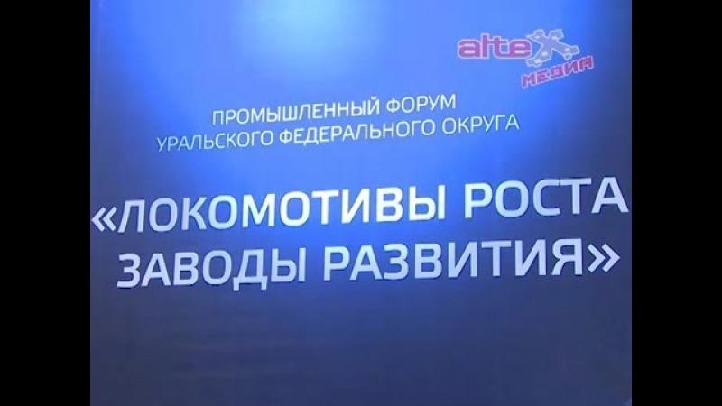 Проект Единой России Локомотивы роста будет реализован в Свердловской области