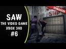 [Прохождение] | SAW: The Video Game (Пила) 6 | Финал | XBOX 360