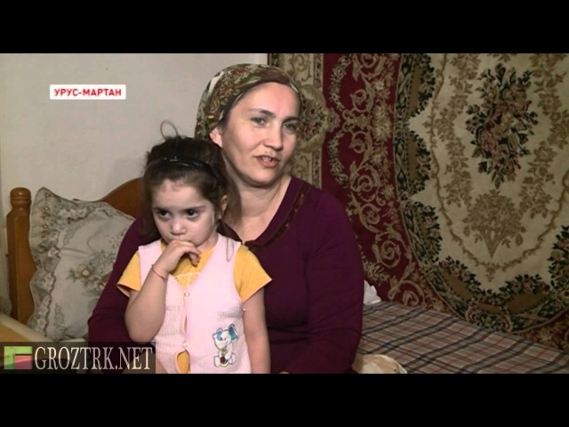 Фонд Кадырова оказал материальную помощь в лечении ребенка