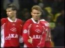Спартак (М) 2-1 Реал Мадрид / 30.09.1998 / FC Spartak Moscow vs Real Madrid CF