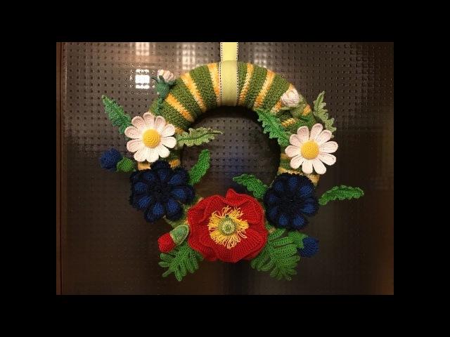 😍 Мастер класс 😍 «Венок с полевыми цветами» крючком. » Freewka.com - Смотреть онлайн в хорощем качестве