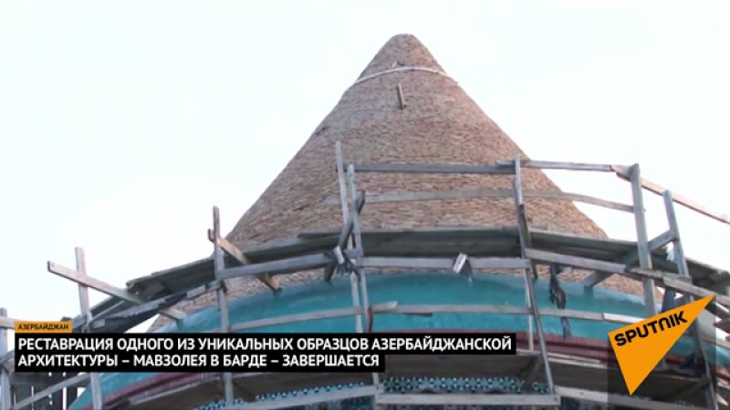 Второе рождение мавзолея с 700-летней историей.