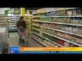 Роспотребнадзор ищет в магазинах пластиковый рис.