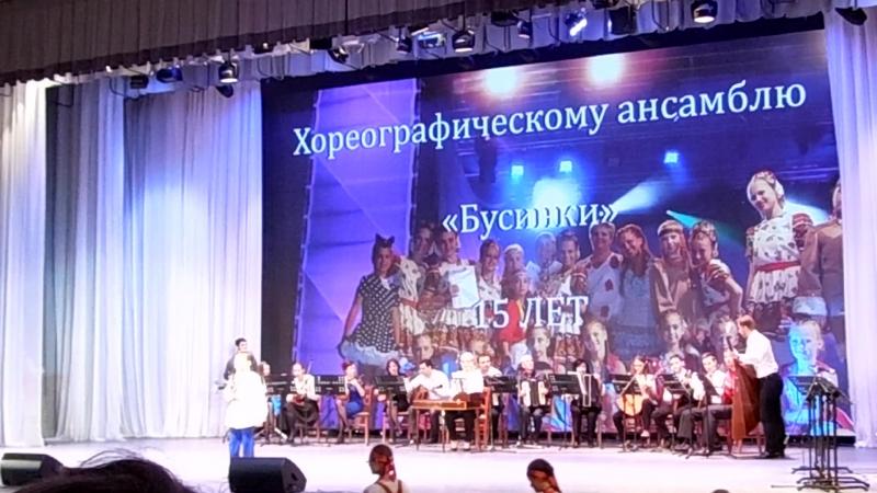 Пролог - Оркестр народных инструментов, ансамбль Горенка, Скобарочка